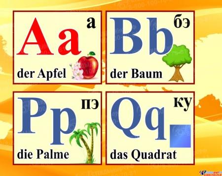 Стенд Немецкий Алфавит с картинками в бордовых тонах, таблицей, горизонтальный 250*2000мм Изображение #1