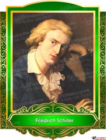 Комплект портретов Знаменитые немецкие деятели  в золотисто-зеленых тонах 265*350 мм Изображение #8