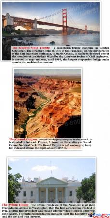 Стенд The United States of America для кабинета английского языка 700*850мм Изображение #2