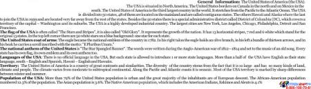 Стенд The United States of America для кабинета английского языка 700*850мм Изображение #4