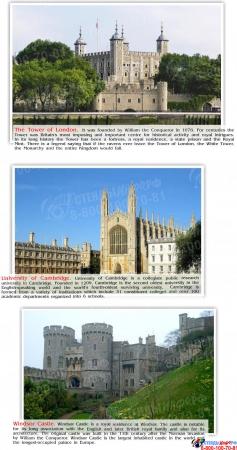 Стенд Великобритания  для кабинета английского языка в фиолетовых тонах 700*850мм Изображение #4