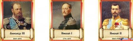 Комплект стендов портретов Русских царей  12 шт. 250*300 мм Изображение #4