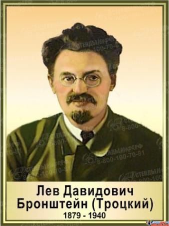 Комплект стендов Портреты Руководители бывшего СССР и России 300*400 мм Изображение #6