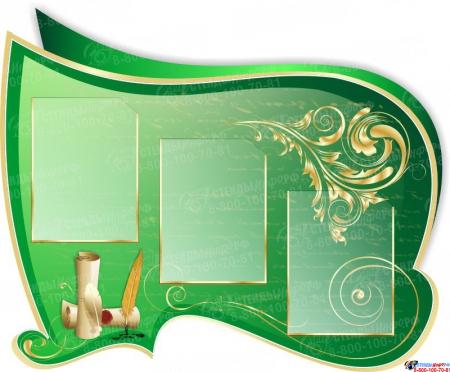Стендовая  композиция Наша школьная жизнь в  зелёных тонах  2580*1060мм Изображение #1