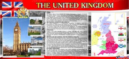 Стенд UNITED KINGDOM на английском языке в стиле Лондон 1200*550 мм