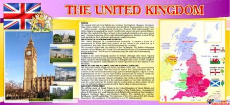 Стенд UNITED KINGDOM на английском языке в золотисто-сиреневых тонах 1000*550мм