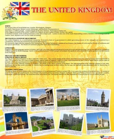 Стенд UNITED KINGDOM в кабинет английского языка 700*850 мм