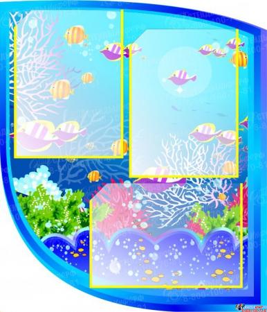 Стенд Жизнь Дельфина для группы Дельфин 2300*950 мм Изображение #1