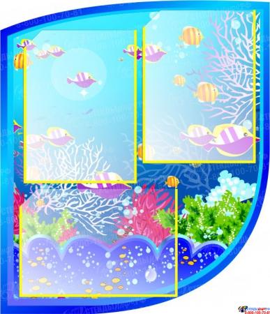 Стенд Жизнь Дельфина для группы Дельфин 2300*950 мм Изображение #6