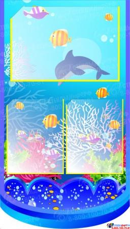 Стенд Жизнь Дельфина для группы Дельфинчик 1490*900 мм Изображение #1