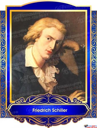 Комплект портретов Знаменитые немецкие деятели в золотисто-синих тонах  260*350 мм Изображение #8