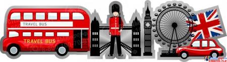Фигурный Стенд Our Class в стиле Лондон с фигурным элементом 780*820 мм Изображение #1