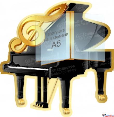 Композиция для кабинета музыки с цитатами В.Моцарта и И.Баха 1600*570 мм Изображение #2
