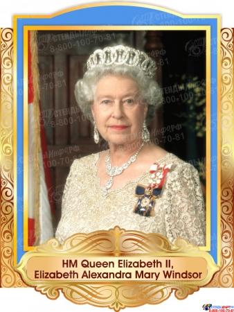 Комплект портретов портретов Знаменитые Британцы  в золотисто-голубых тонах 260*350 мм Изображение #1
