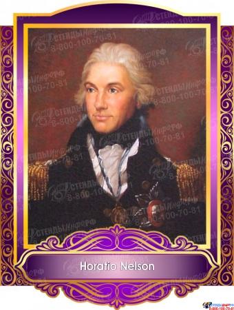Комплект портретов Знаменитые Британцы для кабинета английского языка в золотисто-сиреневых тонах 260*350 мм Изображение #2