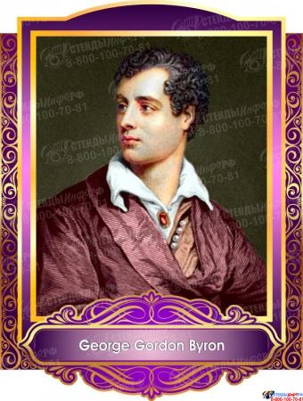Комплект портретов Знаменитые Британцы для кабинета английского языка в золотисто-сиреневых тонах 260*350 мм Изображение #4