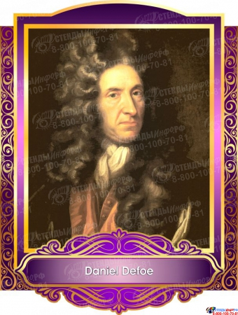 Комплект портретов Знаменитые Британцы для кабинета английского языка в золотисто-сиреневых тонах 260*350 мм Изображение #5