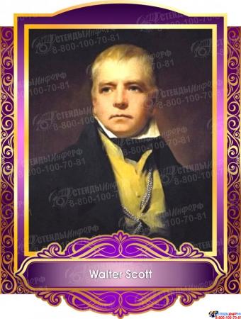 Комплект портретов Знаменитые Британцы для кабинета английского языка в золотисто-сиреневых тонах 260*350 мм Изображение #6