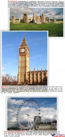 Стенд UNITED KINGDOM в золотисто-оливковых  тонах 700*850 мм Изображение #2
